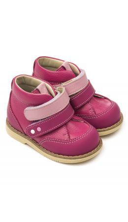 Ботинки детские 24018 кожа, ФУКСИЯ малиновый