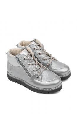 Ботинки детские 23008 кожа, ЛОНДОН серебристый