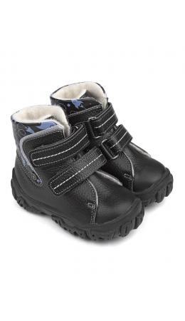 Ботинки детские 23026 кожа, МИЛАН черный/ракеты