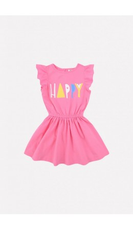 К 5638/лососево-розовый платье