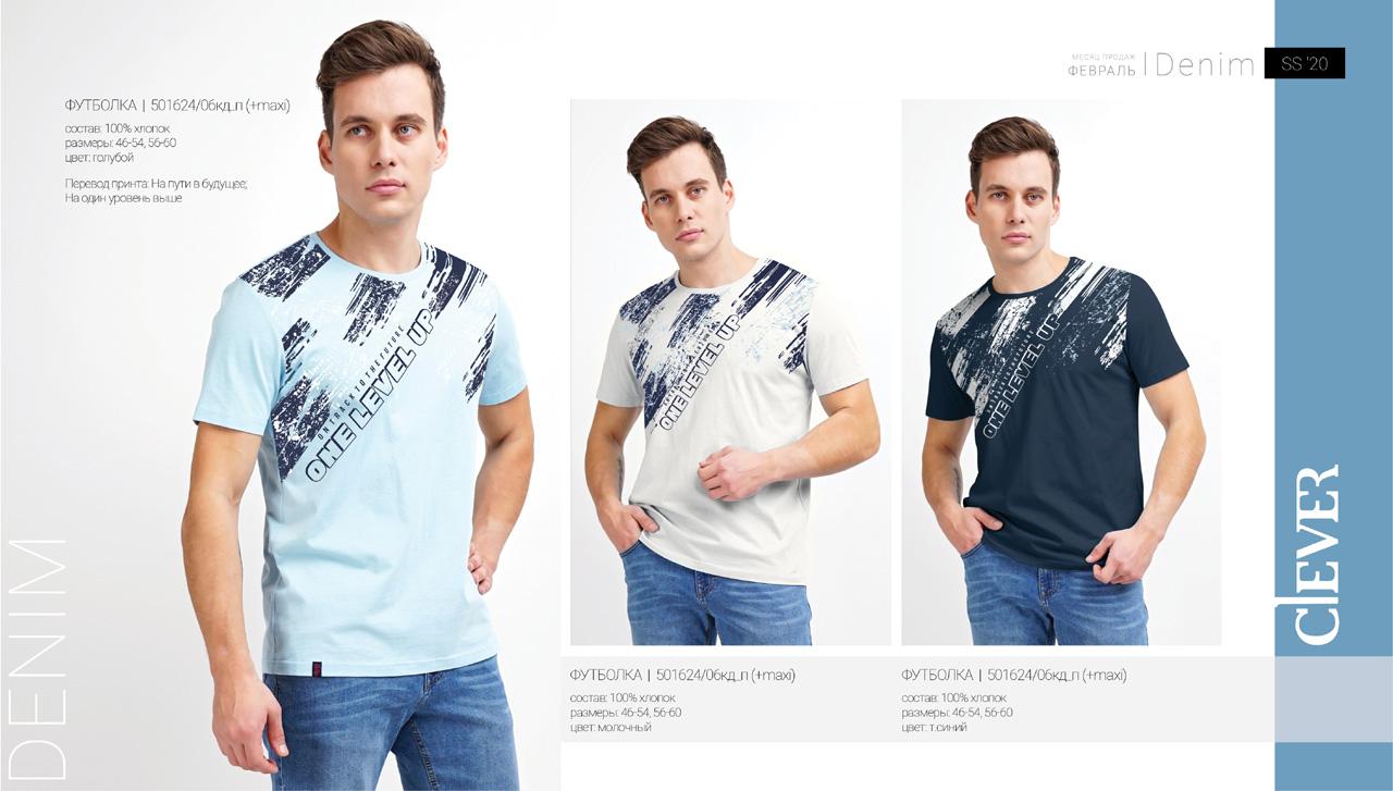 «ТОП-4» лучших брендов одежды для мужчин и женщин